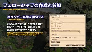 Click image for larger version  Name:PLL54_JP_35.jpg Views:81 Size:251.5 KB ID:6861