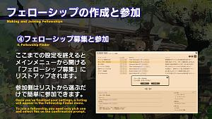Click image for larger version  Name:PLL54_JP_36.jpg Views:68 Size:267.0 KB ID:6862