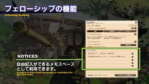 Click image for larger version  Name:PLL54_JP_39.jpg Views:73 Size:230.9 KB ID:6865