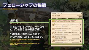 Click image for larger version  Name:PLL54_JP_40.jpg Views:76 Size:255.9 KB ID:6866