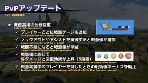 Click image for larger version  Name:Slide32.jpg Views:56 Size:170.9 KB ID:6906