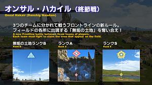 Click image for larger version  Name:Slide33.jpg Views:75 Size:155.0 KB ID:6907