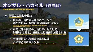 Click image for larger version  Name:Slide34.jpg Views:53 Size:164.7 KB ID:6908