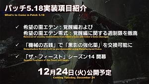 Click image for larger version  Name:PLL56_JP_01.jpg Views:1549 Size:252.5 KB ID:7072