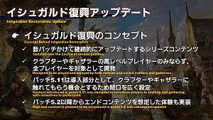 Click image for larger version  Name:PLL56_JP_11.jpg Views:1154 Size:313.0 KB ID:7082
