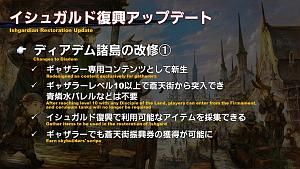 Click image for larger version  Name:PLL56_JP_12.jpg Views:1216 Size:290.3 KB ID:7083