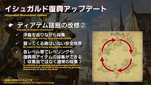 Click image for larger version  Name:PLL56_JP_13.jpg Views:1420 Size:291.4 KB ID:7084
