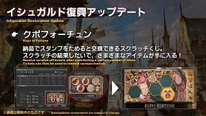 Click image for larger version  Name:PLL56_JP_16.jpg Views:1224 Size:283.4 KB ID:7087