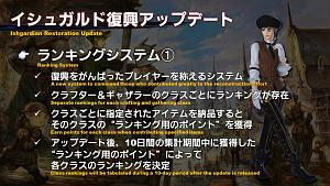 Click image for larger version  Name:PLL56_JP_17.jpg Views:1130 Size:313.0 KB ID:7088