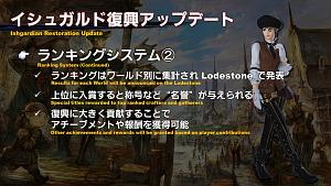 Click image for larger version  Name:PLL56_JP_18.jpg Views:901 Size:284.2 KB ID:7089