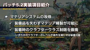 Click image for larger version  Name:PLL56_JP_23.jpg Views:704 Size:297.2 KB ID:7094