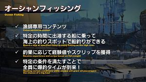 Click image for larger version  Name:PLL56_JP_24.jpg Views:896 Size:249.3 KB ID:7095