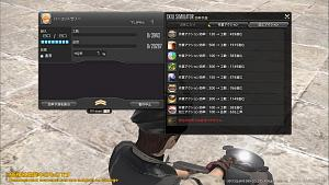 Click image for larger version  Name:PLL56_JP_20.jpg Views:217 Size:206.4 KB ID:7171