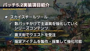 Click image for larger version  Name:PLL56_JP_22.jpg Views:92 Size:295.4 KB ID:7173