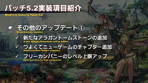 Click image for larger version  Name:PLL56_JP_25.jpg Views:96 Size:278.5 KB ID:7176