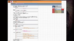 Click image for larger version  Name:Slide15.PNG Views:118 Size:676.8 KB ID:8539